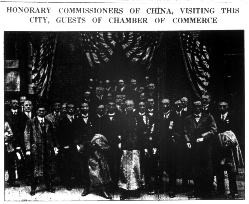 A Chinese Commission Visits Providence